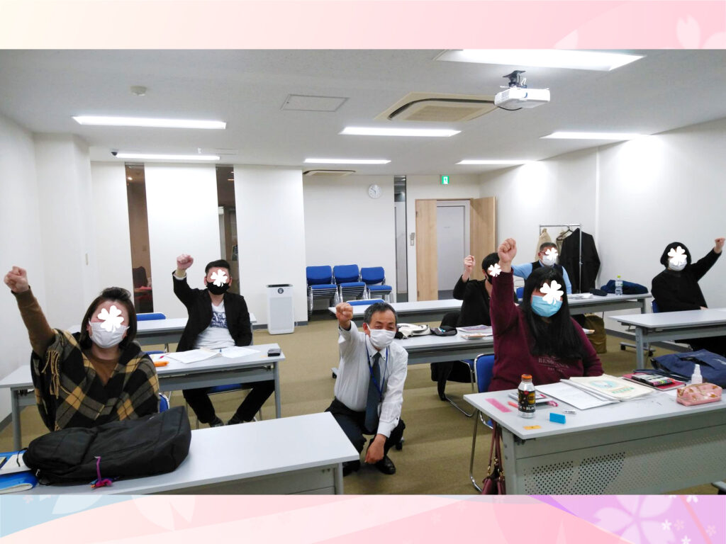 衛生管理者【第二種】講習会@大阪 2021/4/17~18