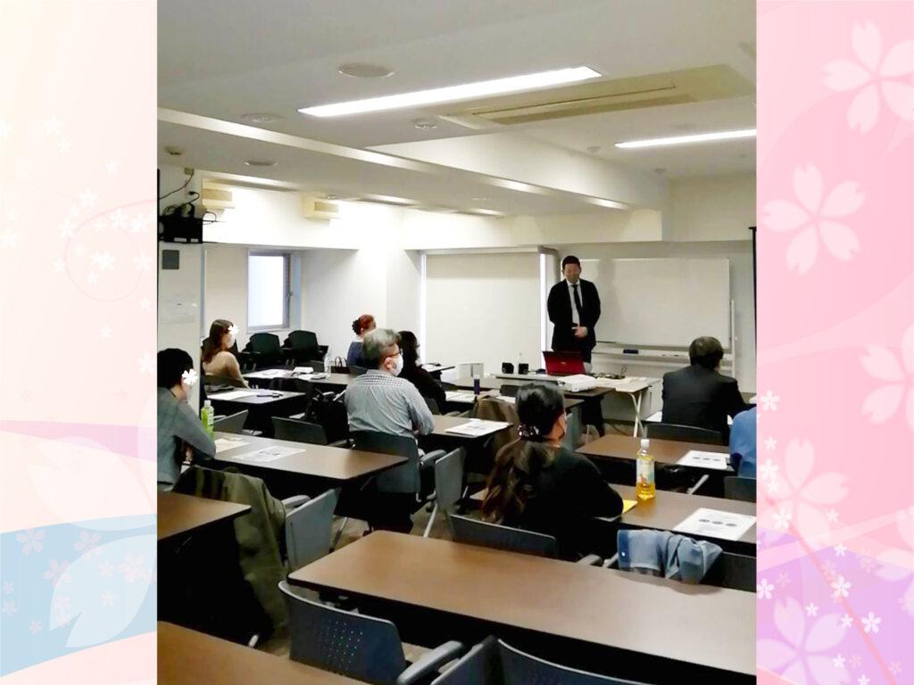 衛生管理者【第二種】講習会@東京 2021/4/8~9