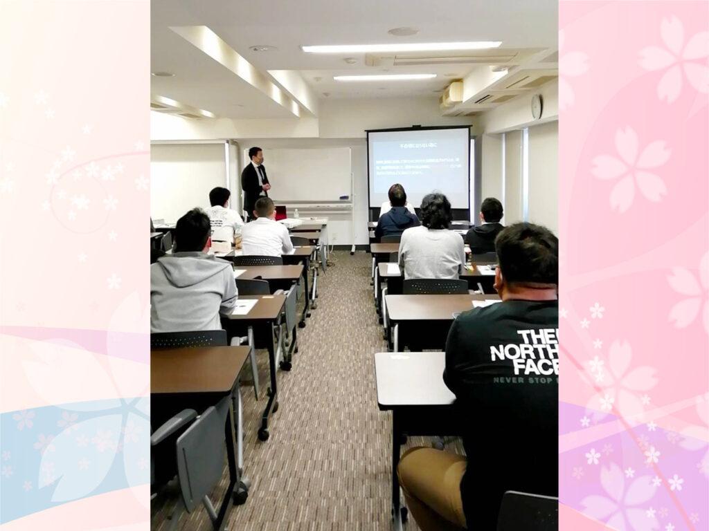 衛生管理者【第一種】講習会@東京 2021/4/10~11