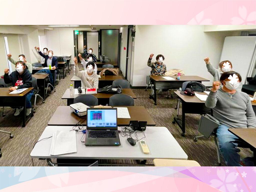 衛生管理者【第一種】講習会@東京 2021/3/27~28