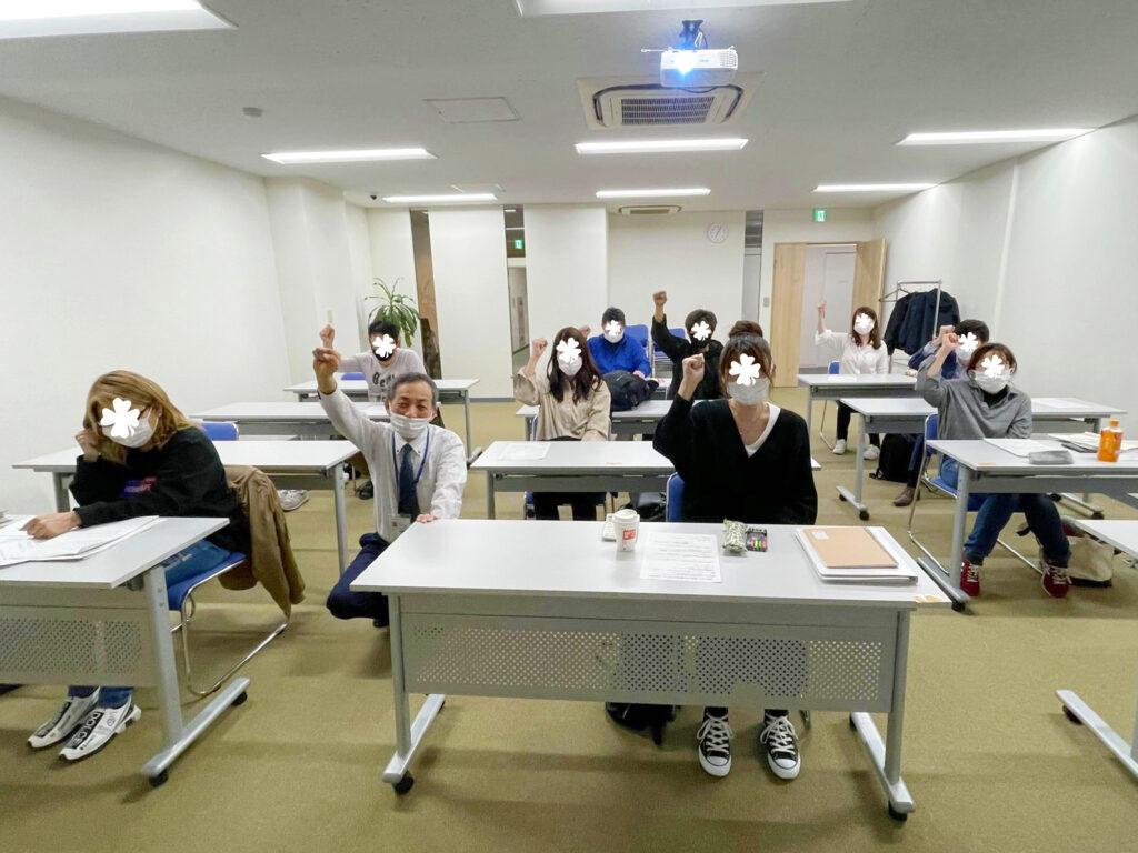 衛生管理者【第一種】講習会@大阪 2021/4/29~30