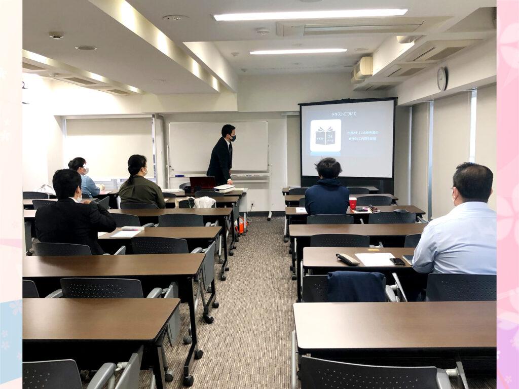 衛生管理者【第二種】講習会@東京 2021/5/13~14