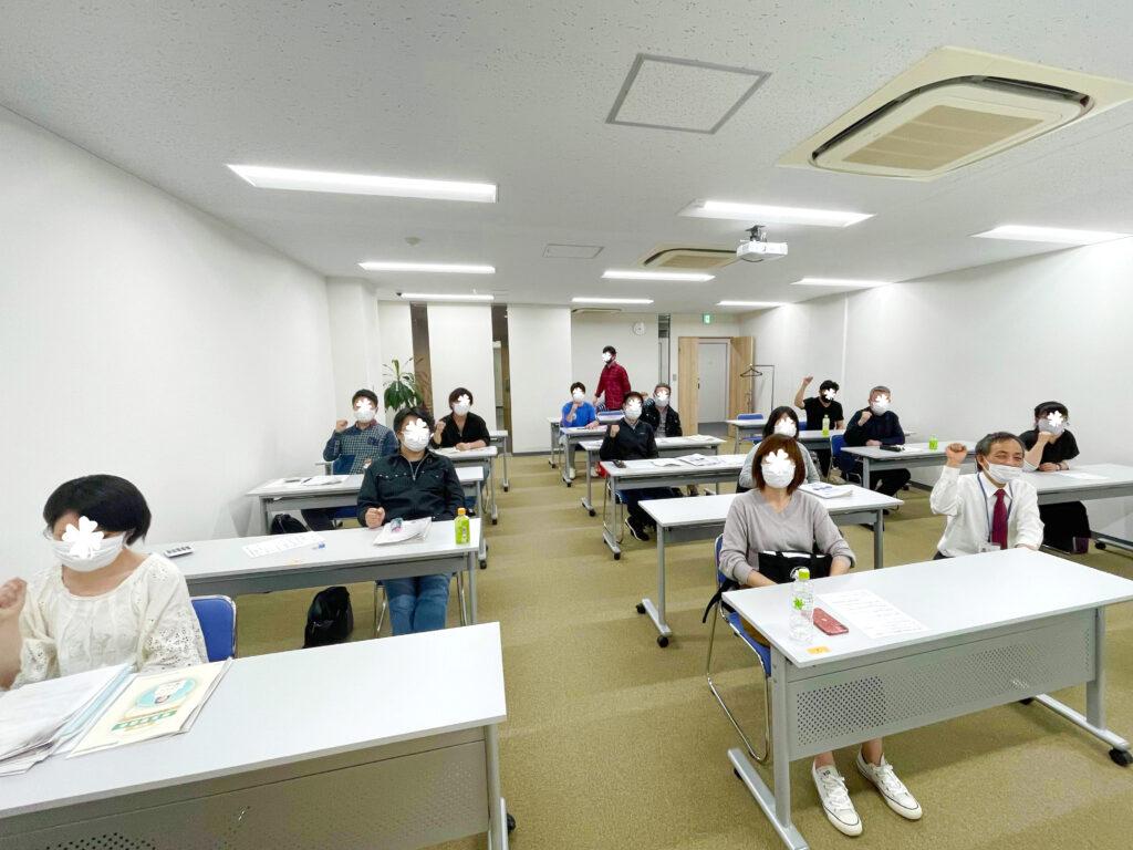衛生管理者【第一種】講習会@大阪 2021/5/22~23