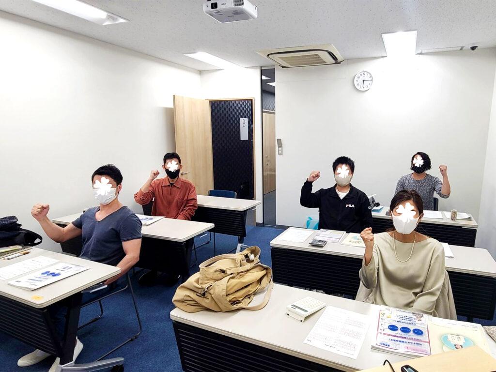 衛生管理者【第二種】講習会@大阪 2021/5/8~9