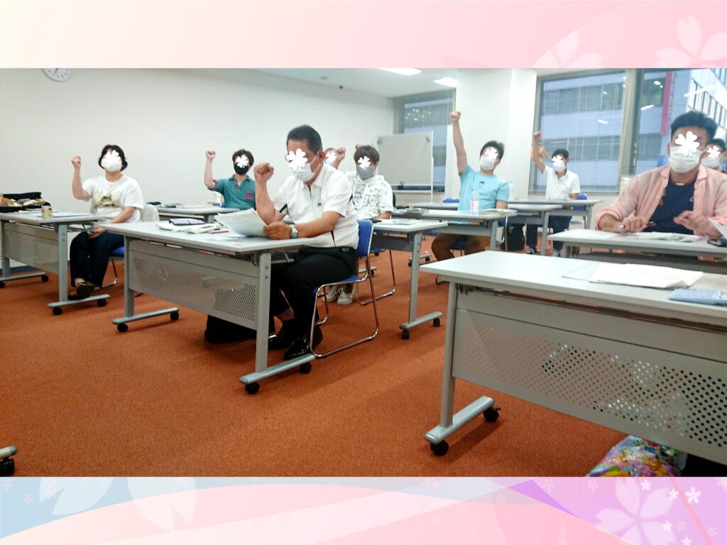 衛生管理者【第一種】講習会@大阪 2021/6/19~20