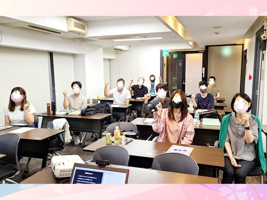 衛生管理者【第一種】講習会@東京 2021/7/10~11