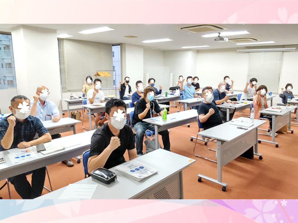 衛生管理者【第一種】講習会@大阪 2021/7/17~18
