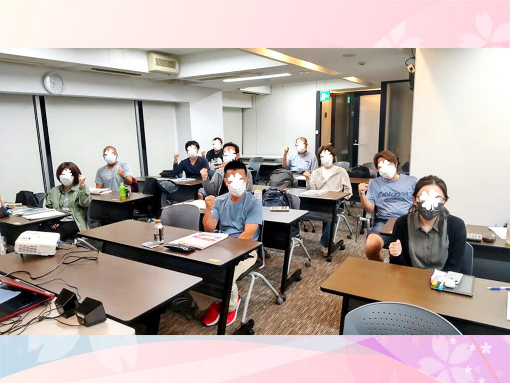 衛生管理者【第一種】講習会@東京 2021/8/14~15