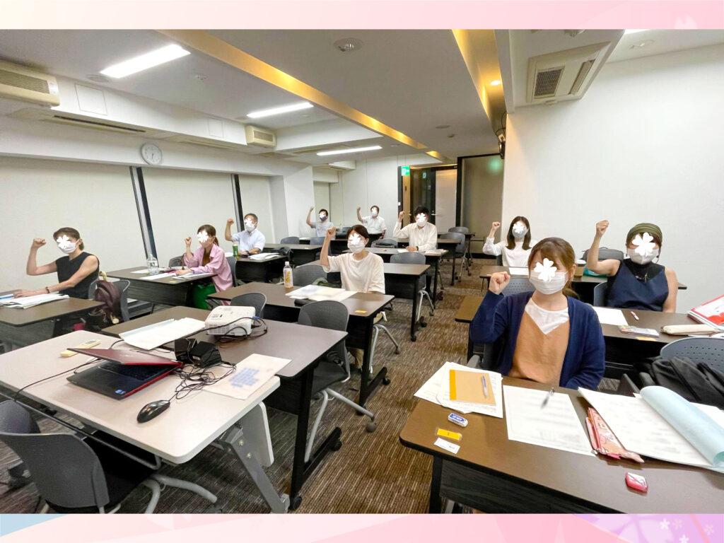 衛生管理者【第二種】講習会@東京 2021/8/19~20