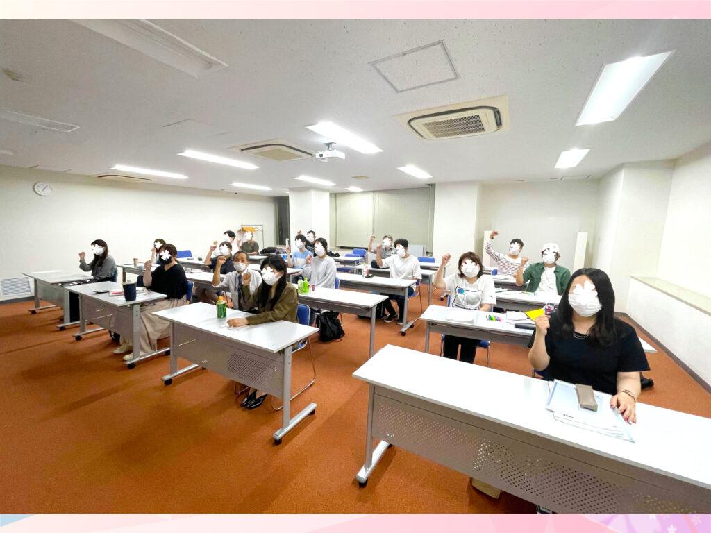 衛生管理者【第一種】講習会@大阪 2021/9/18~19