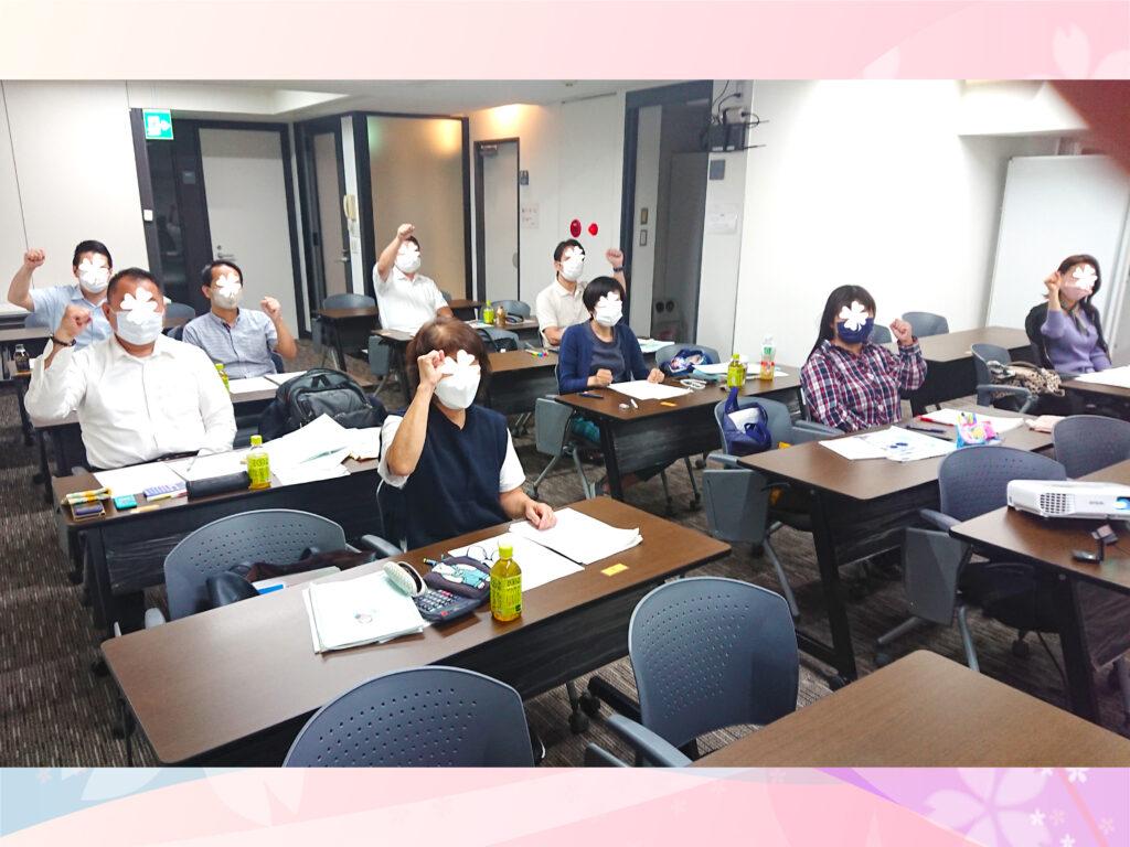 衛生管理者【第二種】講習会@東京 2021/10/7~8
