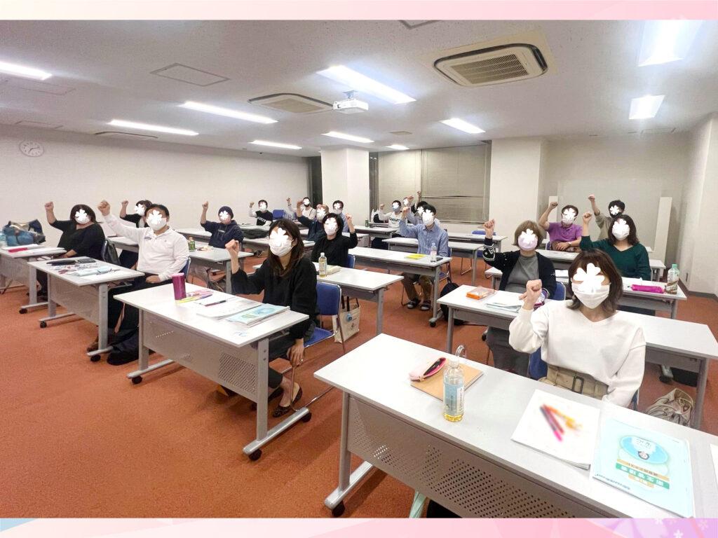 衛生管理者【第一種】講習会@大阪 2021/10/16~17