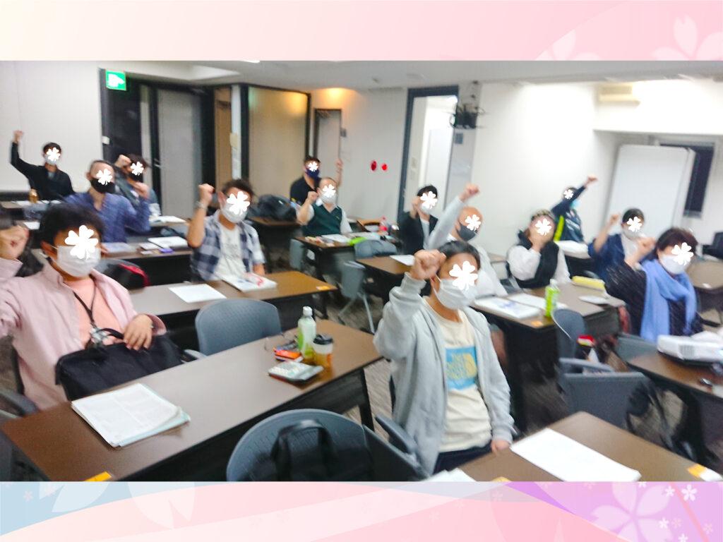 衛生管理者【第一種】講習会@東京 2021/10/9~10